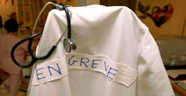المهدية : أعوان الصحة ينفّذون إضرابا لهذا السبب !