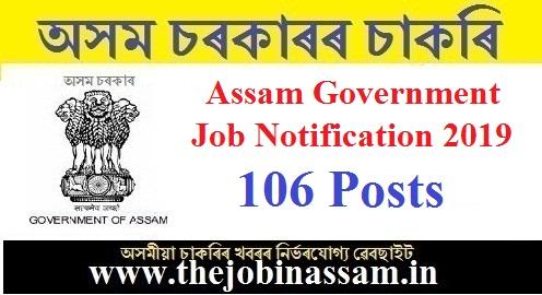 Assam Government Jobs  2019