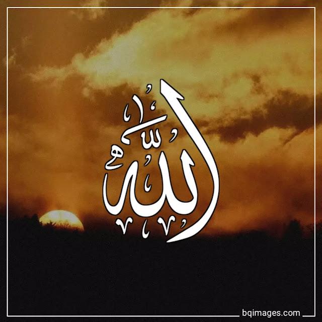 islamic profile photos