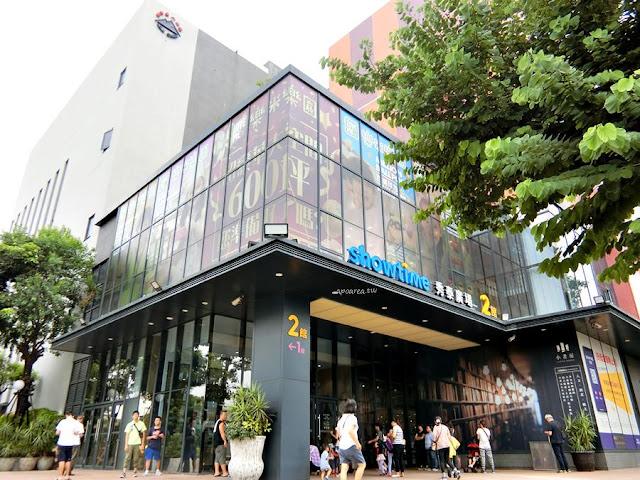 20190902101751 24 - 2019年9月台中新店資訊彙整,27間台中餐廳