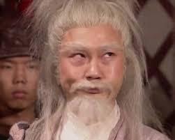 Ciu Pek Tong 2