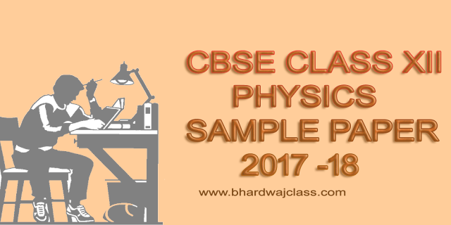 CBSE Class 12 physics sample paper 2017-18
