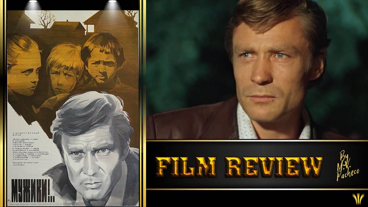 rapaziada-1981-film-review