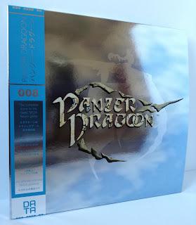 vinilo de musica panzer dragoon