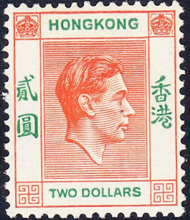 Hong Kong George VI 1938 $2 Red-orange & Green