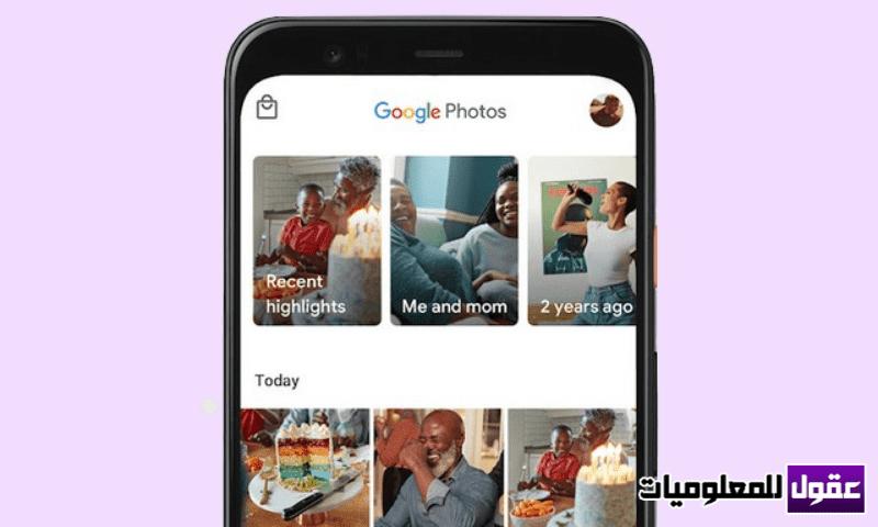 أفضل بدائل Google Photos للاندرويد