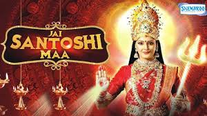 Santoshi Maa Serial/show on and tv channel. story, timing, host, Barc TRP rating, actress, pics