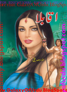 Aqabla by Anwar Siddiqui Complete All Parts