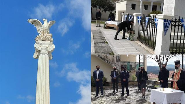 Τάσος Χρόνης: Να είμαστε υπερήφανοι για την Ελλάδα μας!