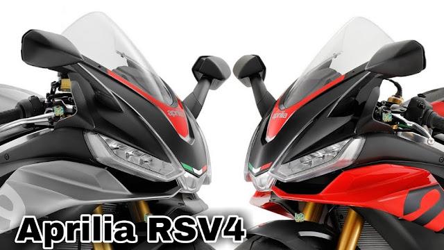 2021 Aprilia RSV4 specifications, color, Engine, capacity