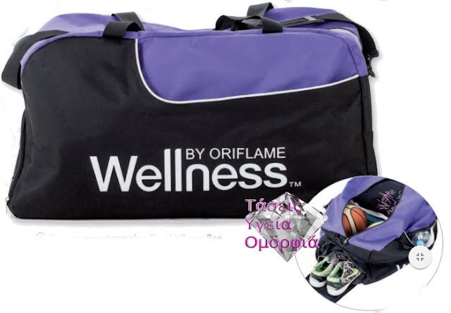 Μεγάλη Τσάντα Γυμναστηρίου Wellness Κωδικός: 118586 Δίνει Bonus Points 11