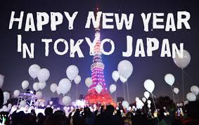 Happy New Year 2017 Japnese Messages Greetings