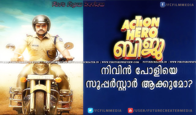 'Action Hero Biju' onwads 4 Feb: Will this makes Nivin Pauly a Superstar
