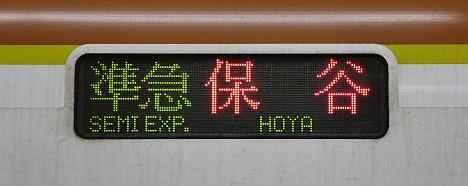 有楽町線 西武池袋線直通 準急 保谷行き2 東京メトロ10000系