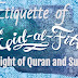 Etiquette of Eid-ul-Fitr in the light of Qur'an and authentic hadiths