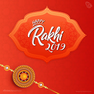 Happy Rakhi 2019, Happy Rakhi, Happy Rakhi Image,