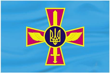Прапор ПС