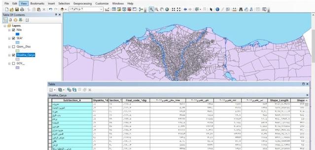 الخرائط الرقمية لمصر 2017