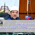 الأوقاف:إجتماع بشأن الاستعداد لشهر رمضان المبارك 1442هـ/2021م وضوابط العمل بالمساجد