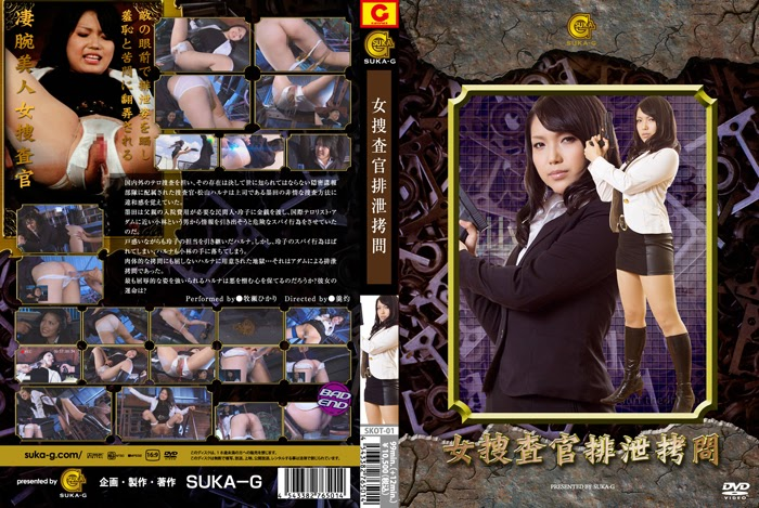 Ekskresi Agen SKOT-01 Wanita