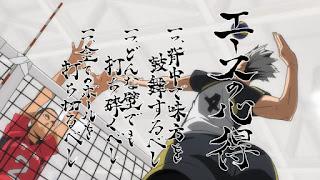 ハイキュー!! 4期アニメ | 梟谷学園高校キャプテン 木兎光太郎 | CV.木村良平 | HAIKYU!! FUKURODANI Bokuto Kotaro | Hello Anime !