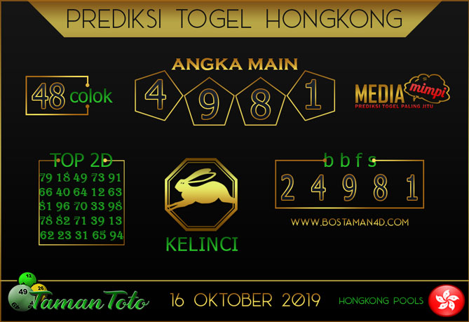 Prediksi Togel HONGKONG TAMAN TOTO 16 OKTOBER 2019