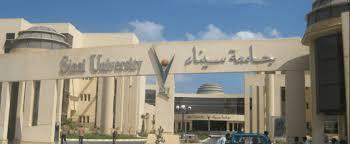 """بيان غاضب لطلاب جامعة سيناء يدين ما وصفوه بـ""""الصمت الرهيب """" تجاه حادث الانفجار"""