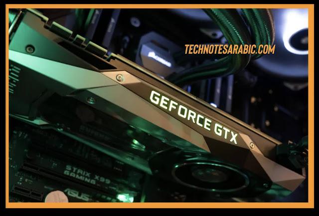 Nvidia GTX 1080 Ti Technotesarabic.com