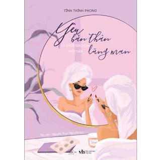 Yêu Bản Thân Là Khởi Đầu Của Một Đời Lãng Mạn ebook PDF-EPUB-AWZ3-PRC-MOBI