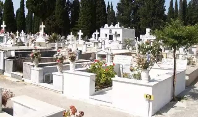 Χανιά: «Δείξε μου το μνήμα της κόρης σου αλλιώς θα σου κόψω πρόστιμο 600 ευρώ» (vid)
