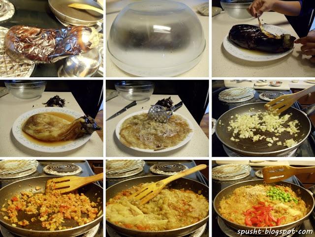 How to Cook Baingan Bharta