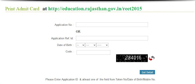 Rajasthan reet admit card exam 07 february 2016 REET 2016 Admit Card
