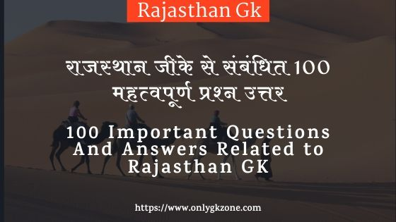 100-Important-Questions-And-Answers-Related-to-Rajasthan-GK