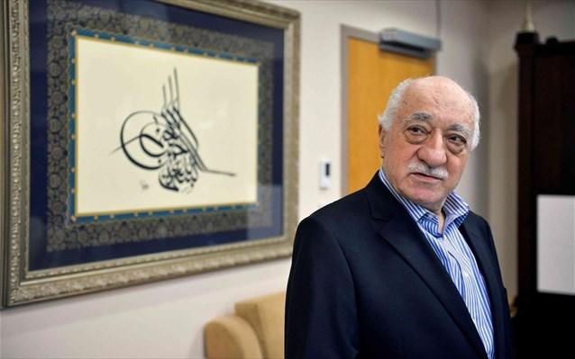 Νέο αίτημα της Τουρκίας στις ΗΠΑ για έκδοση του Γκιουλέν