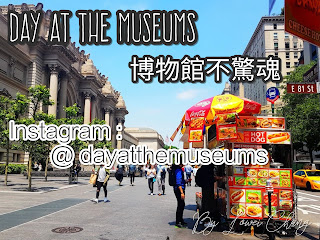 https://www.instagram.com/dayatthemuseums/
