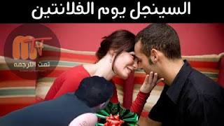 صور عن الفلانتين 2019 احلى صور للفلانتين