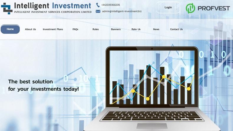 Intelligent Investment обзор и отзывы HYIP-проекта