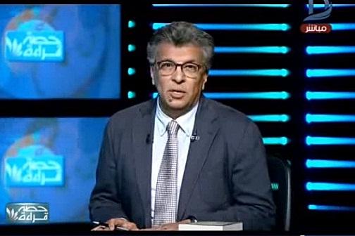برنامج حصىة قراءة حلقة السبت 2-12-2017 مع د. خالد منتصر