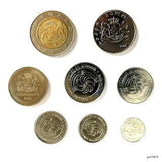 Набор монет Грузии