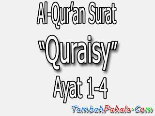 Surat Quraisy, Al-Qur'an Surat Quraisy