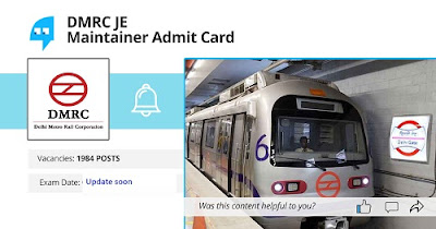 DMRC JE Maintainer Admit Card Name wise