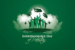 Pakistan Independence Day 2021: 14 August