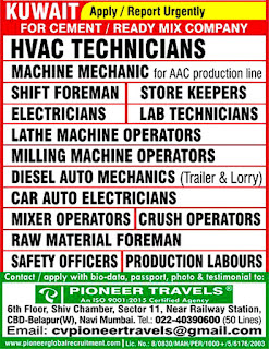 Cement Ready Mix Company Jobs in Kuwait