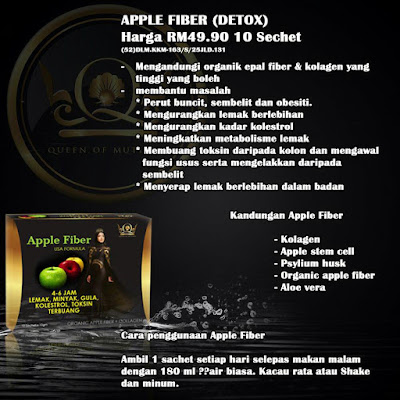 Image result for QM Apple Fiber Slim Detox