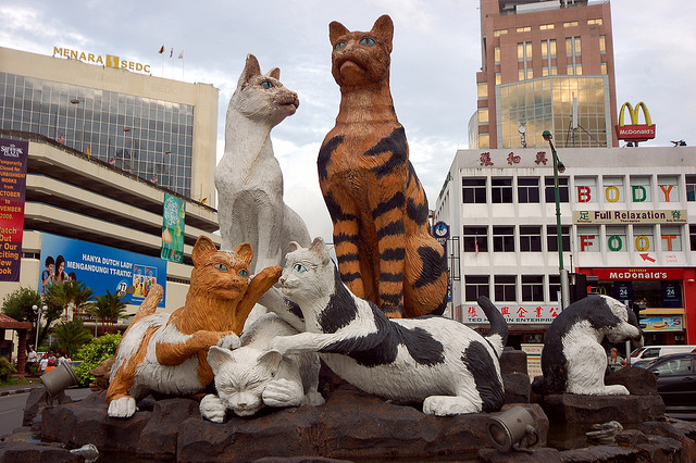 Kuching Sarawak Bumi Kenyalang