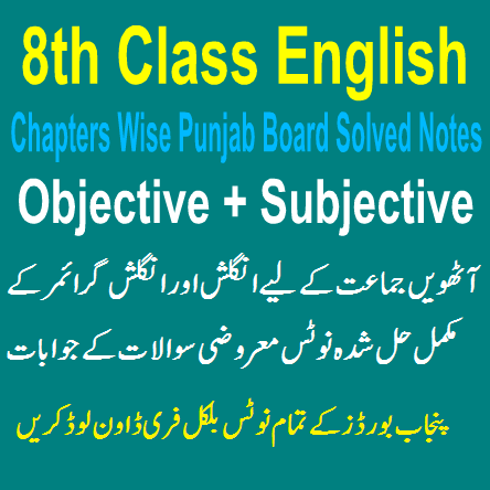 Easy Notes Publishers 8th Class English Notes In PDF Download