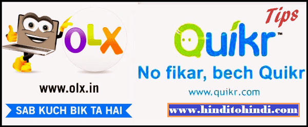 sale goods on olx and quicker