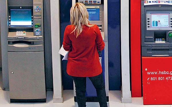 Τράπεζες: «Τελειώνουν» τα ΑΤΜ που ξέρατε -«Λουκέτα» & διαμαρτυρίες πολιτών