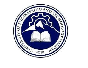 UET University of Engineering and Technology Latest Jobs 2021