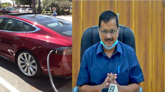 उद्योग को पसंद आ रहे है केजरीवाल की नई इलेक्ट्रिक वाहन नीति, सीख ले सकते है दूसरे राज्य